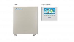 ニチコン、非常時用に7時間分の電力を確保する蓄電システム
