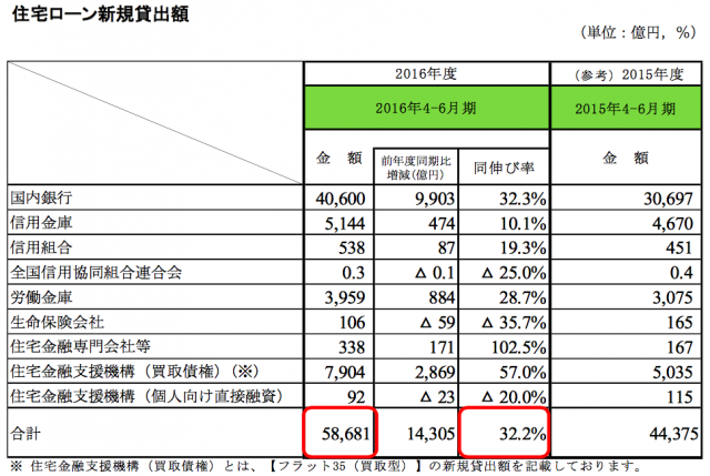 %e3%82%b9%e3%82%af%e3%83%aa%e3%83%bc%e3%83%b3%e3%82%b7%e3%83%a7%e3%83%83%e3%83%88-2016-09-20-16-31-16