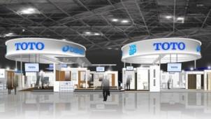 TDY、10月の国際福祉機器展に合同出展