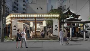 YADOKARI、日本橋にタイニーハウスを利用したイベント・キッチンスペースをオープン