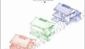 新刊『HEAT20 設計ガイドブック+PLUS』