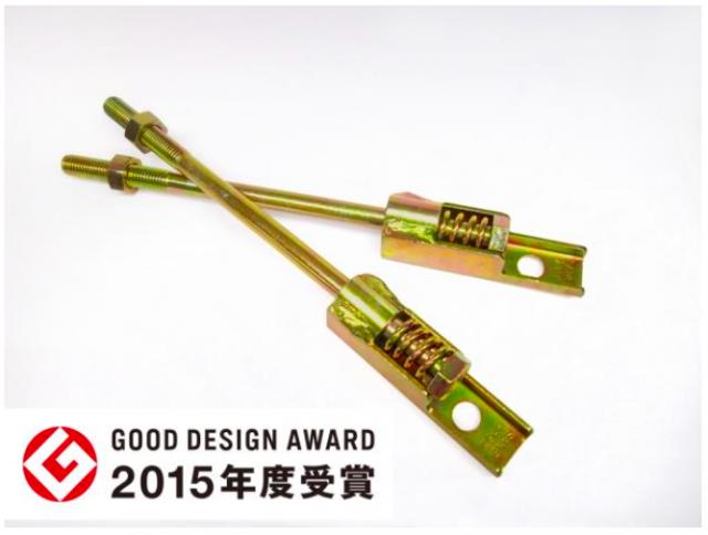 三栄式羽子板ボルト