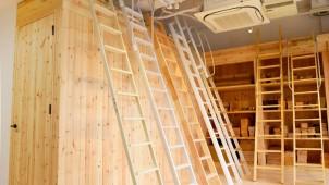 ロフトはしご専門ECサイト「北欧の森」、初の専門ショールームをオープン