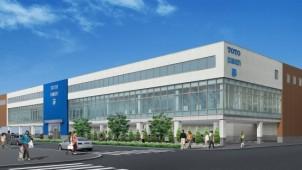 北海道初の「TDY札幌コラボレーションショールーム」を来夏オープン