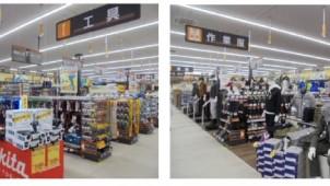 建設関連業者向けホームセンター「ロイヤルプロ」を愛知県清須市にオープン