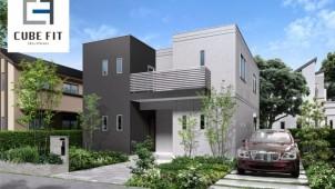 レスコハウス、暮らしにフィットする鉄筋コンクリート住宅「CUBE FIT」を発売