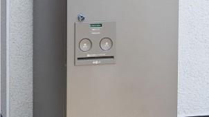 パナソニック、福井県あわら市で「宅配ボックス実証実験」をスタート