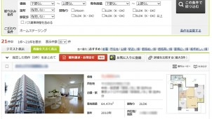 野村不動産アーバンネット、ホームステージング物件特集サイトを開設