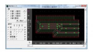 構造計算システム「KIZUKURI」の最新版を発売‐CST