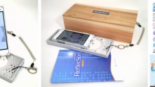 太陽光パネルの反射光害を予測する装置、アマゾンで発売