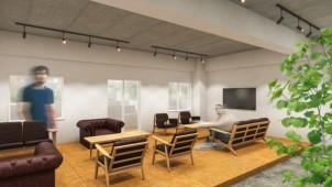 リビタが築25年の元企業寮をシェア型賃貸住宅に 市川市で入居者を募集