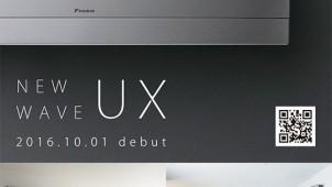 インテリアと調和したマルチエアコン「NEW WAVE UX」