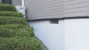 エスケー化研、基礎巾木の耐久性を高める専用塗料