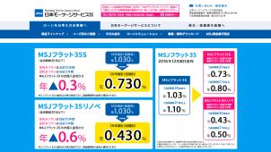 日本モーゲージサービス、JASDAQ市場に上場