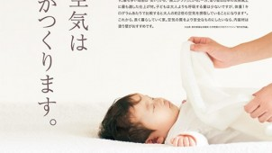 健康な空気を実現、天然素材の塗り壁<br/>「JULUX」-四国化成工業