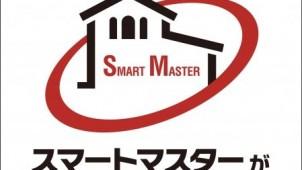 「スマートマスター」がいる店を公開‐家電製品協会