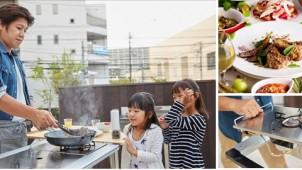 屋上が男性も楽しめるアウトドアキッチンに innovationとスノーピークが共同開発