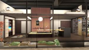 民泊リフォームと桐島かれんさんによるライフスタイルを提案‐パナソニックセンター大阪