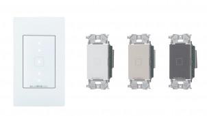リフォームでの施工性向上したLED調光スイッチ パナソニック