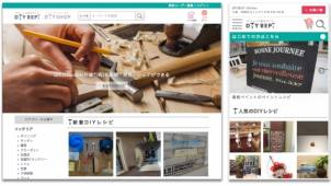 DIYレシピ共有サイトが不動産事業者と提携、DIY可能な賃貸物件をマッチング