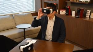 サムスン電子、VR活用した住空間見学サービスがスタート