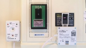 川崎市と住友商事、感震ブレーカー設置モデル事業を実施