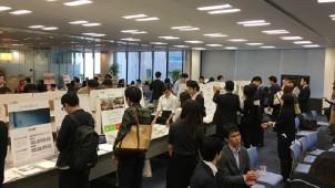リノベ住宅推進協、18新卒向けに業界研究セミナーを開催