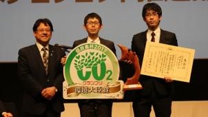 低炭素杯2017 グランプリは佐賀市の下水活用