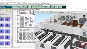 「オフィスデザイナーPRO4」のCAD連携機能を強化