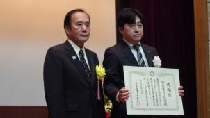 埼玉県住まいづくり協議会が設立20周年式典