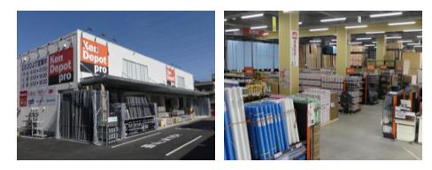 20170227_ニュースリリース_足立入谷店オーフ゜ン-2-page1