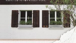受け継がれる住まいを実現する、天然成分100%のスイス漆喰