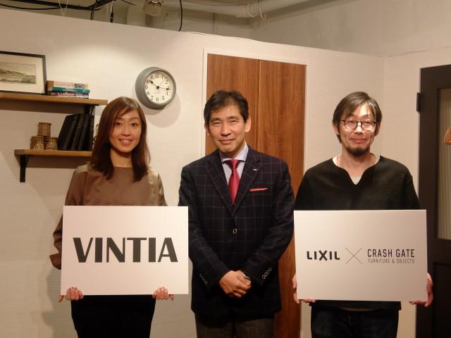 LIXIL古島インテリア事業部長(中央)、クラッシュゲートの開店に従事した関家具の大木茂生さん(右)、LIXILインテリア事業部の藤澤玲子さん(左)