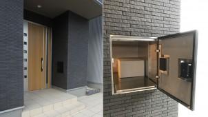 桧家グループ、再配達問題解決にむけ戸建住宅用宅配ボックスを発売