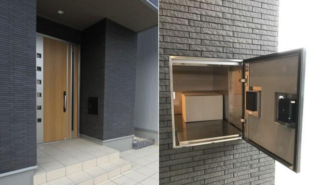 戸建用壁貫通型宅配ボックス「留守番ポスト」