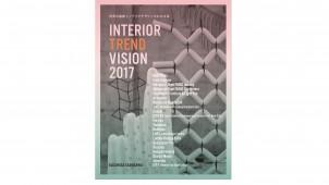 新刊『インテリアトレンドビジョン2017』