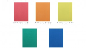 オーパス、外壁用塗材「ディバネート」に鮮やかな5色を追加