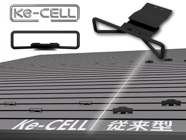 Ke-CELL画像