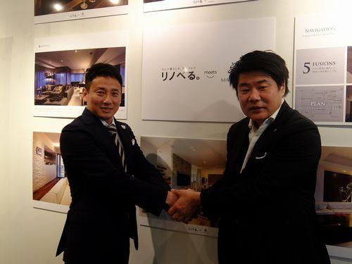 リノベるの代表取締役山下智弘社長(左)とマキハウスの取締役眞木健一会長(右)