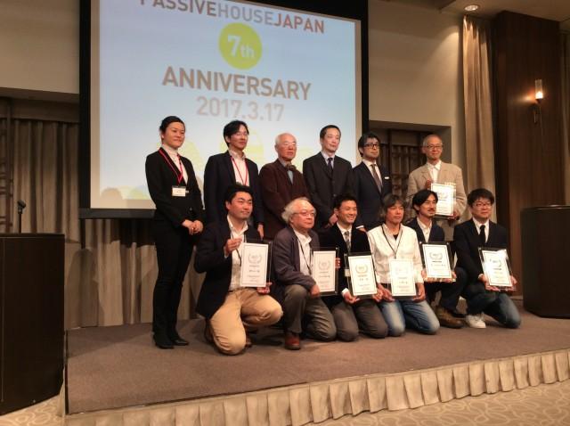 エコハウス・アワード2017の受賞者(前列)と審査員(17日、東京都港区)