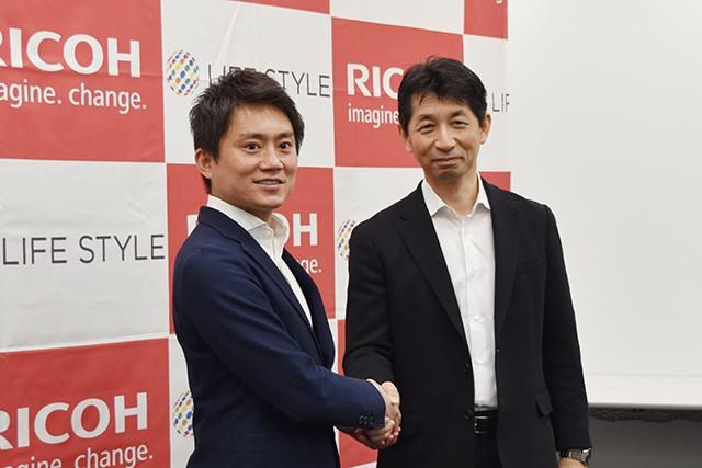 (左)LIFE STYLE 永田雅裕代表取締役 (右)リコーSV事業開発センター大谷渉所長