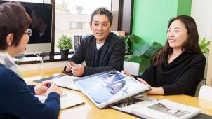 注文住宅の相談に無料対応する「注文住宅の相談窓口」サービスを開設