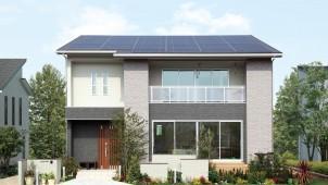 アイフルホームが最新設備を搭載した「Newセシボ」を発売開始 ZEH対応住宅も限定発売