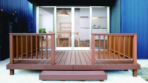 フクビ化学、木質感を表現した人工木製デッキを発売