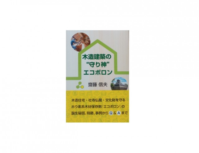 170424newbook