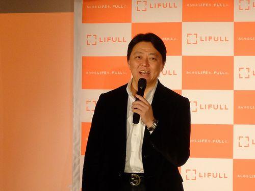 LIFULL代表取締役社長の井上高志氏。社名変更にあわせ移転した新社屋で事業戦略を発表した