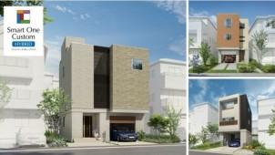 桧家グループ、鉄筋コンクリート造と木造のハイブリッド住宅を発売