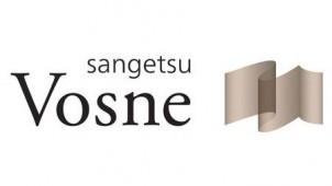 サンゲツ、カーテン専門の販売会社「サンゲツヴォーヌ」を設立