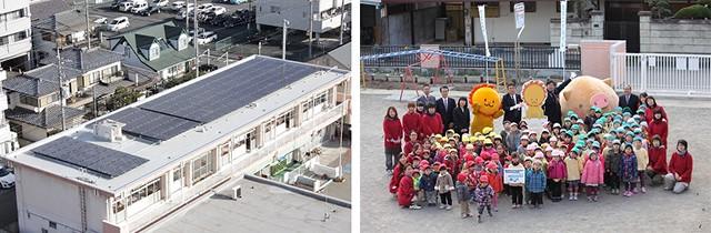 (左)設置した太陽光パネル (右)竣工式の様子