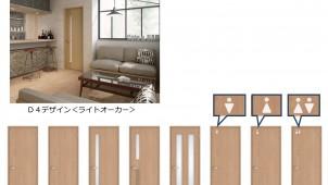 大建工業、キズ・汚れに強い公共施設向け室内ドアを発売